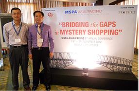 现代国际出席第八届MSPA亚太年会
