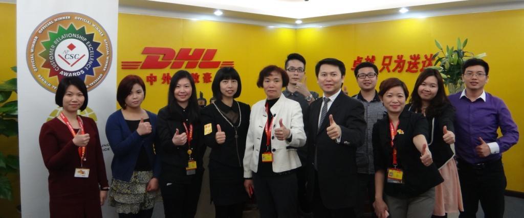 广州杰出顾客关系(CRE)及优质顾客服务标准(CSQS)圆桌会议