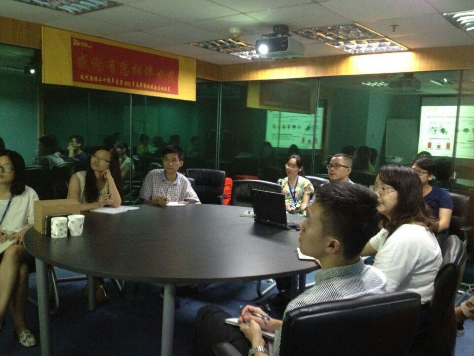 2015年度第四期公司分享会快报